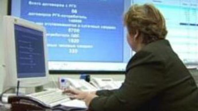 Russian gas exchange to establish market price for domestic gas