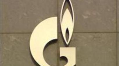E.ON seeks arbitration over Gazprom pricing