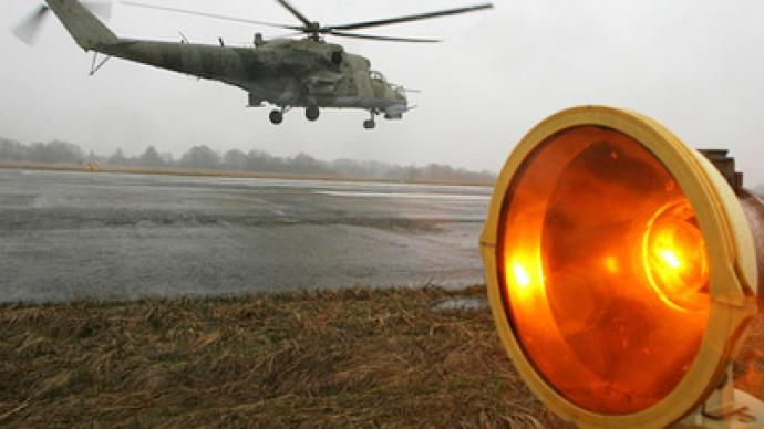 Russian Helicopters pulls London IPO plans