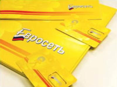 Russian mobile majors deny merger plans