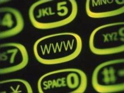 Russian mobile operator eyes 3G technology