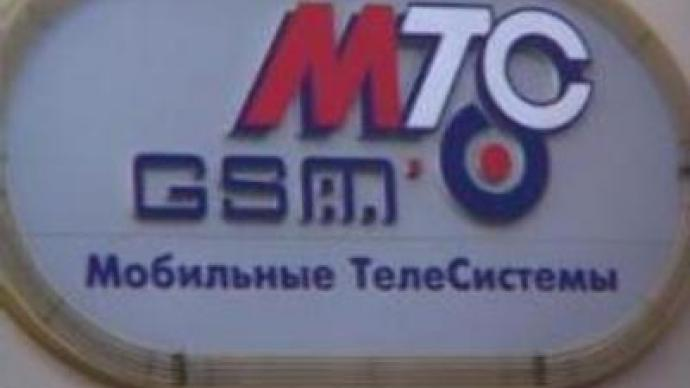 Russian mobile operator plans to launch own retail network