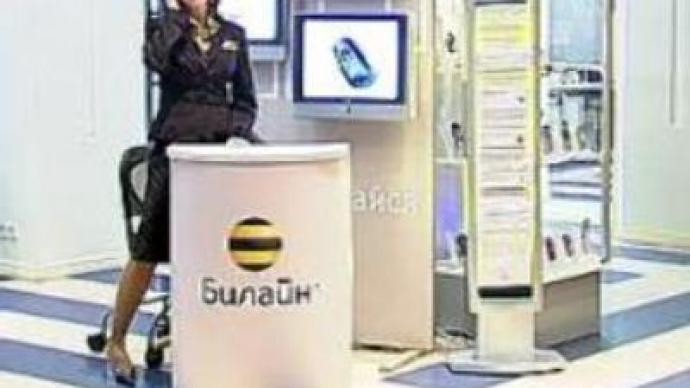 Russian mobile operator Vimpelcom pays EUR 340 mln for Armenian company