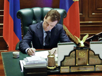 Russian President says no to Ukraine agreement amendments