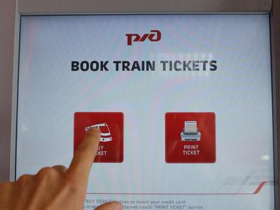 Standstill: Russian railways stop ticket sales in case clocks change