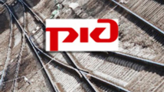 Russian Railways to issue infrastructure bonds and take loan