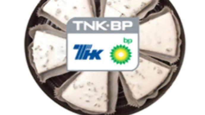 Russian shareholders of TNK-BP would like total control
