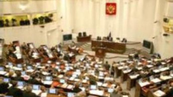 Russian Upper House approves 2007 budget