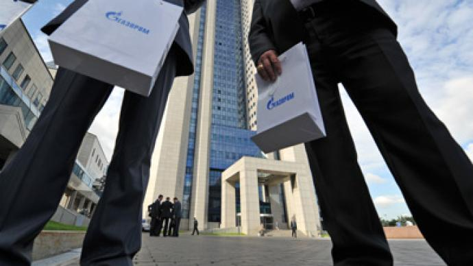 Every 2nd Russian dreams of working for Gazprom