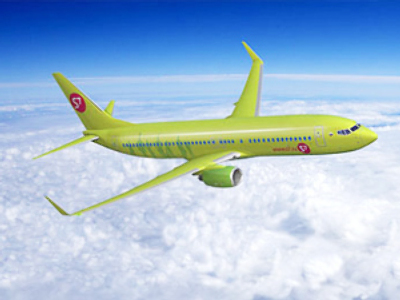 S7 Airlines to expand services with Oneworld