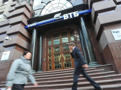 Russia's top bankers in firing line