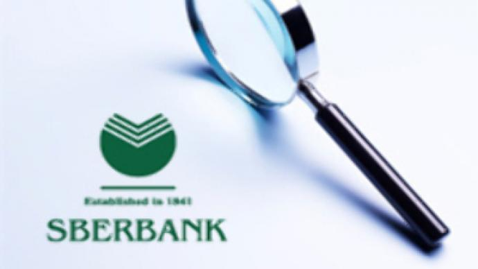 Sberbank 1H 2008 Net Profit jumps 40%