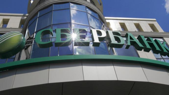 Sberbank posts 1H 2011 net profit of 176.1 billion roubles as lending rebounds