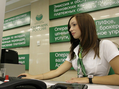 Sberbank posts 1H 2010 Net profit of 64.3 billion roubles