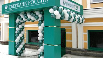 Sberbank and Western Union will make Russian money go global