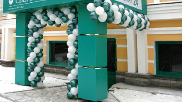Sberbank posts 9M 2009 Net Profit of 109.6 billion Roubles