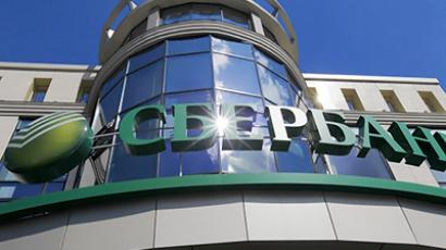 Sberbank's move into a new market