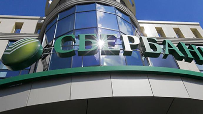 Sberbank moves closer to purchase of Volksbank International stake