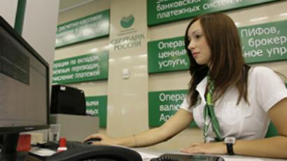 Central Bank of Russia holds off on rate rise