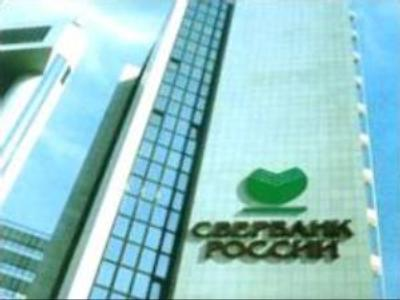 Sberbank beefs up credit card operations