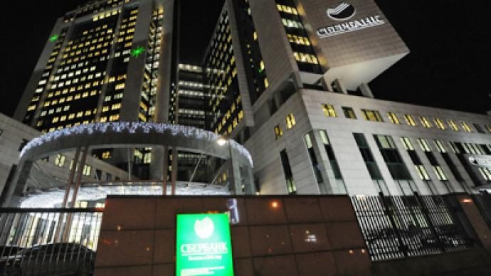 Sberbank spring sale to kick off privatization