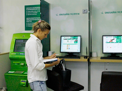 Sberbank steps into investment fund with Credit Suisse