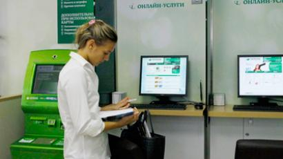 Sberbank posts 1Q2011 net profit of 86.6 billion roubles