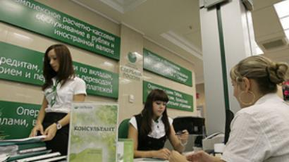 Sberbank on track