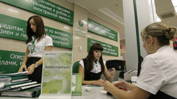 Sberbank cuts deposit rates for third time this year