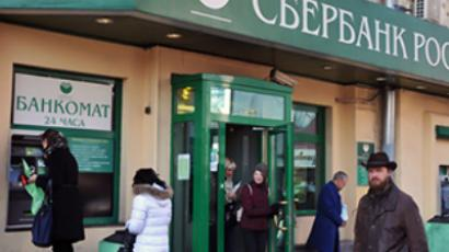 Sberbank to call in collectors on bad loans