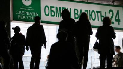 Sberbank and Troika dialog ends in merger