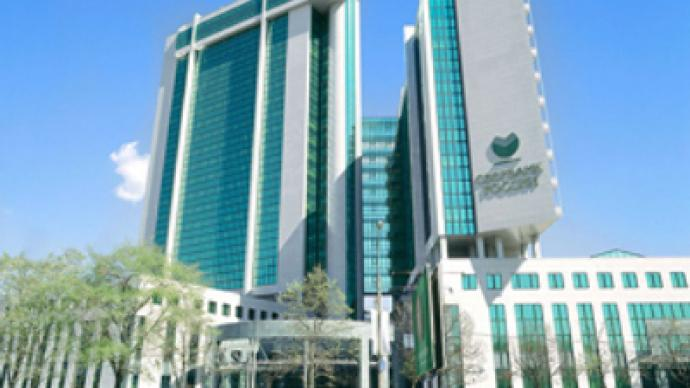 Sberbank posts 1Q 2010 net profit of 43.5 billion roubles