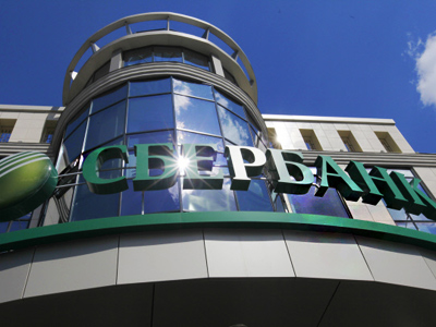 Sberbank and Mizuho unite to support Japanese corporate business in Russia