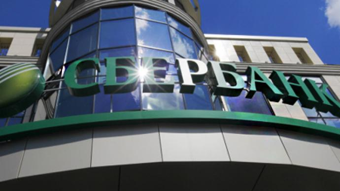 Sberbank casts wary eye on global market 'tealeaves' ahead of stake privatization