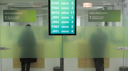 Sberbank boosts its net profit 133% in 9M 2011