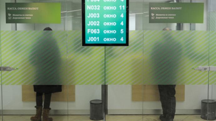 Sberbank posts 1Q2011 net profit of 86.6 billion roubles