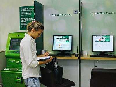 Sberbank announcement  on investment banking expected within weeks