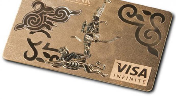 Passe plastic! Sberbank makes gold and diamond Visa card for Kazakhstan