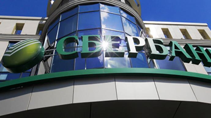 Sberbank teams with Cetelem on POS loans