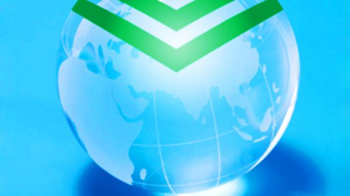 Sberbank posts 1H 2009 Net Profit of 6 billion Roubles