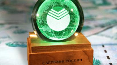 Transgarant posts FY 2008 Net Profit of 160.5 million Roubles