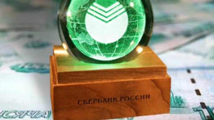 Sberbank posts 1Q 2009 Net Profit of 600 million Roubles