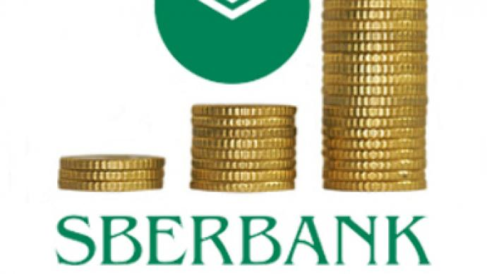 Sberbank posts 9M 2008 Net Profit of 90.2 Billion Roubles