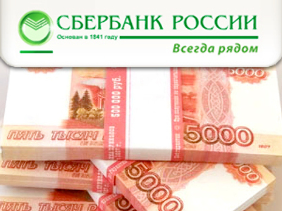 Gazprombank posts 1Q 2009 Net Profit of 16.6 billion Roubles