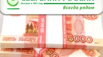 Sberbank posts 1H 2009 Net Profit of 6 billion Roubles
