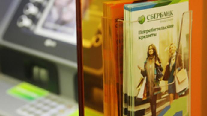 Sberbank posts FY 2009 Net profit of 24.4 billion roubles