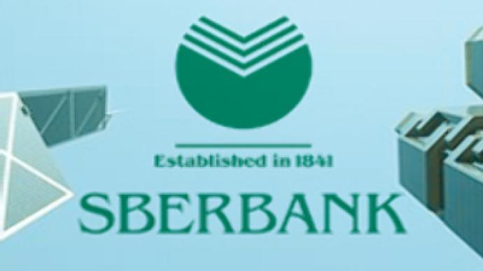 Sberbank Q1 IFRS Profit jumps 16%
