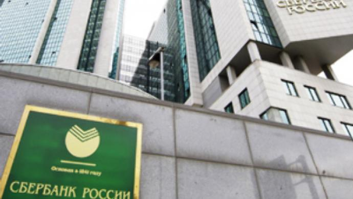 Sberbank returns to hard currency mortgages