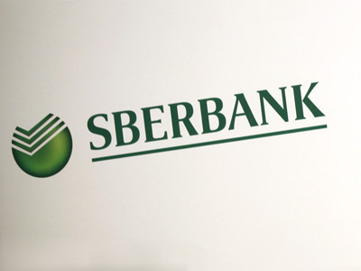 Sberbank's $5.2bln placement is twice oversubscribed