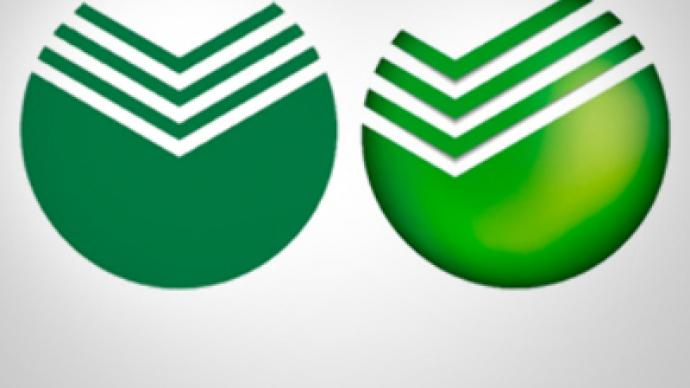 Sberbank steps into the future with rebranding